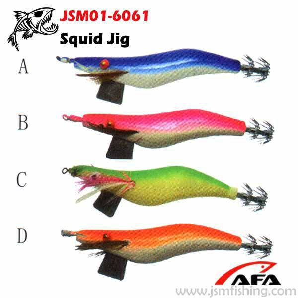 wholesale fishing tackle hard plastic sinking lure squid jig