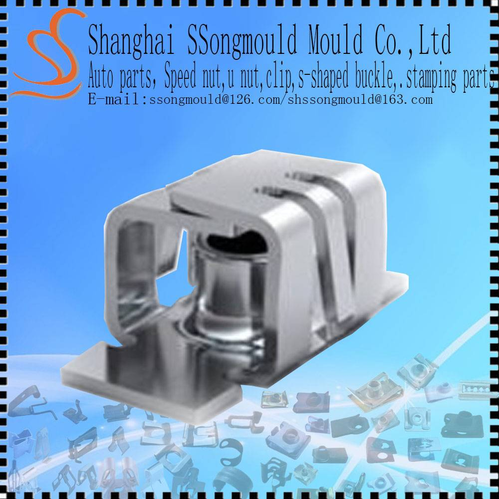 Ssongmould U type speed nut for sheet metals