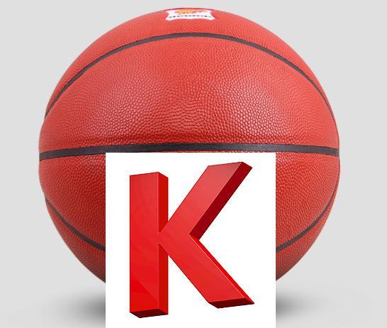 Basketball Game Rule