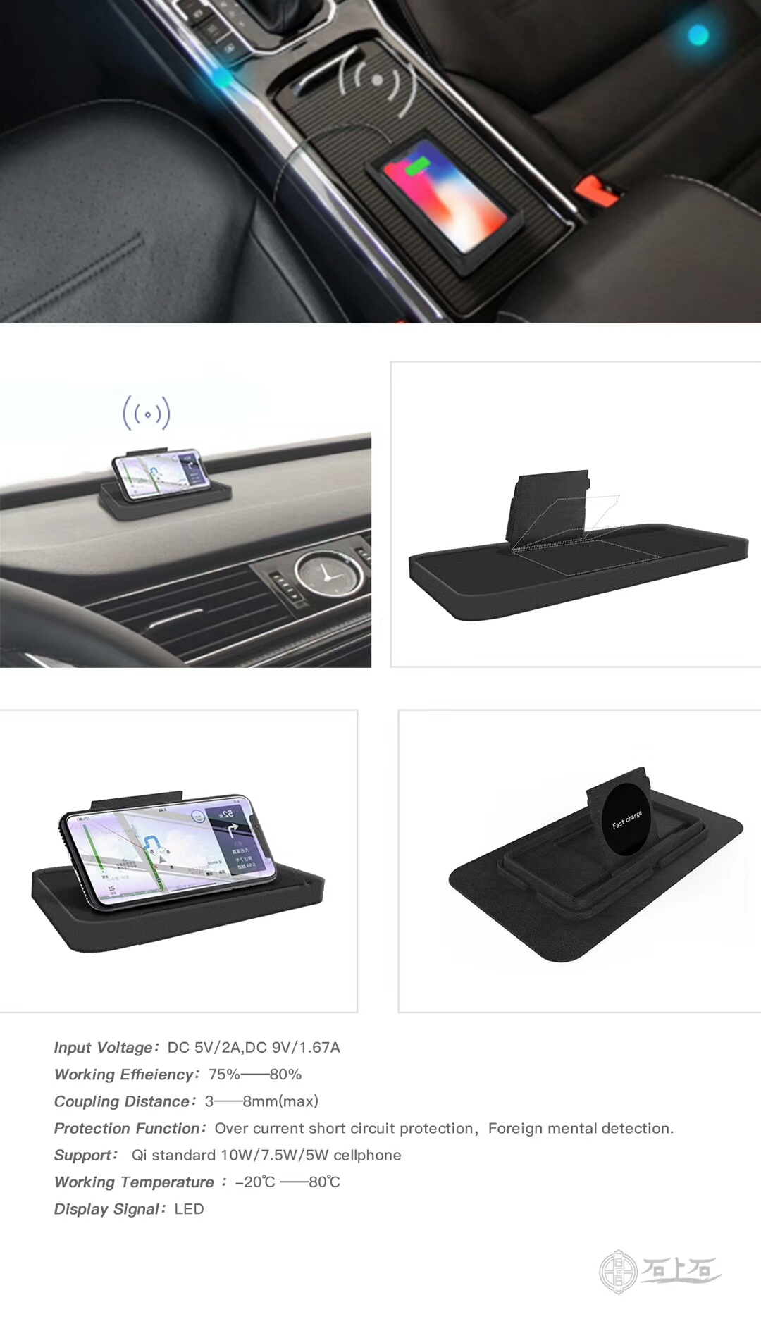 Car Wireless Charger Fast Charge Mobile Phone Holder
