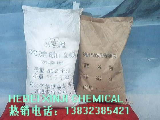 barium sulphate 98%min