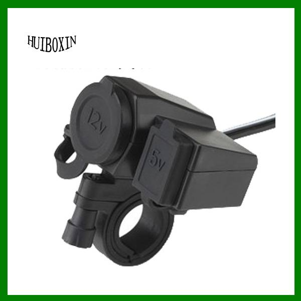 Motorcycle Weatherproof USB Cell phone GPS Cigarette Lighter Charger