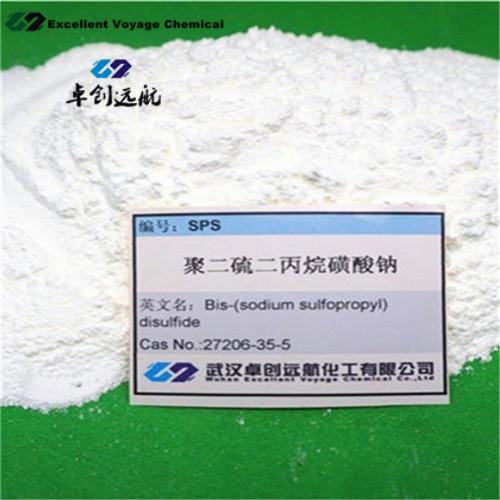 SPS/Bis-(sodium sulfopropyl)-disulfide/Cas:27206-35-5