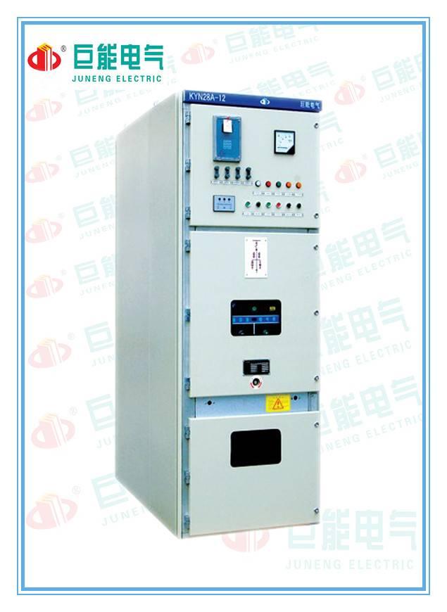 KYN28A-12 Indoor Metal-Clad Withdrawable Switchgear