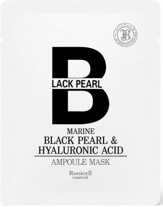 natural deep hydrating moisturizing Marine Black Pearl and Hyaluronic Acid Ampoule Mask 25ml10ea