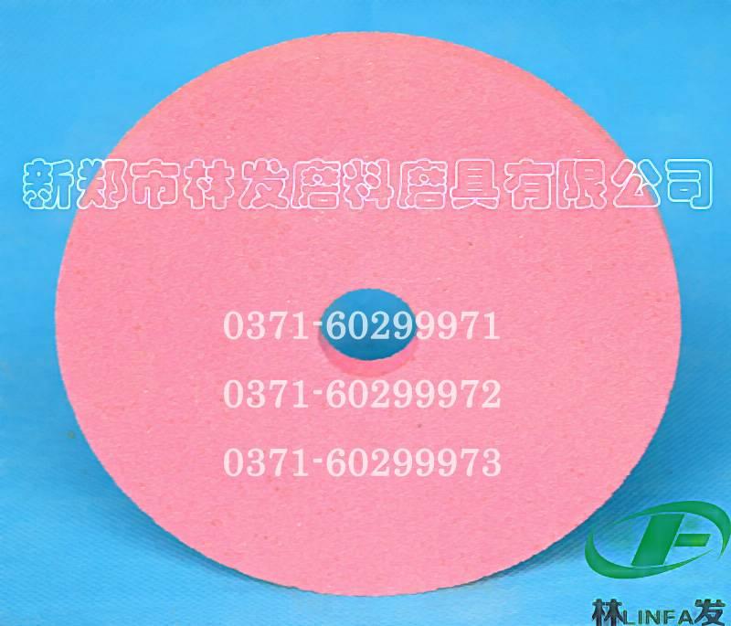 pink aluminium oxide cutting disc