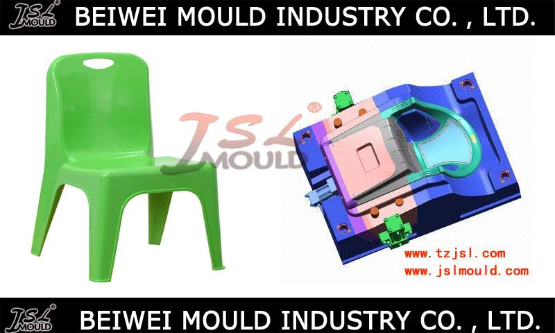 Injection plastic kid chair mould