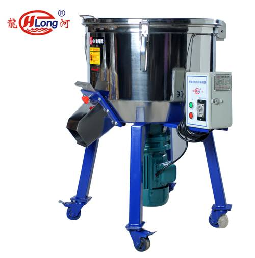 Factory sale plastic mixing machine in China