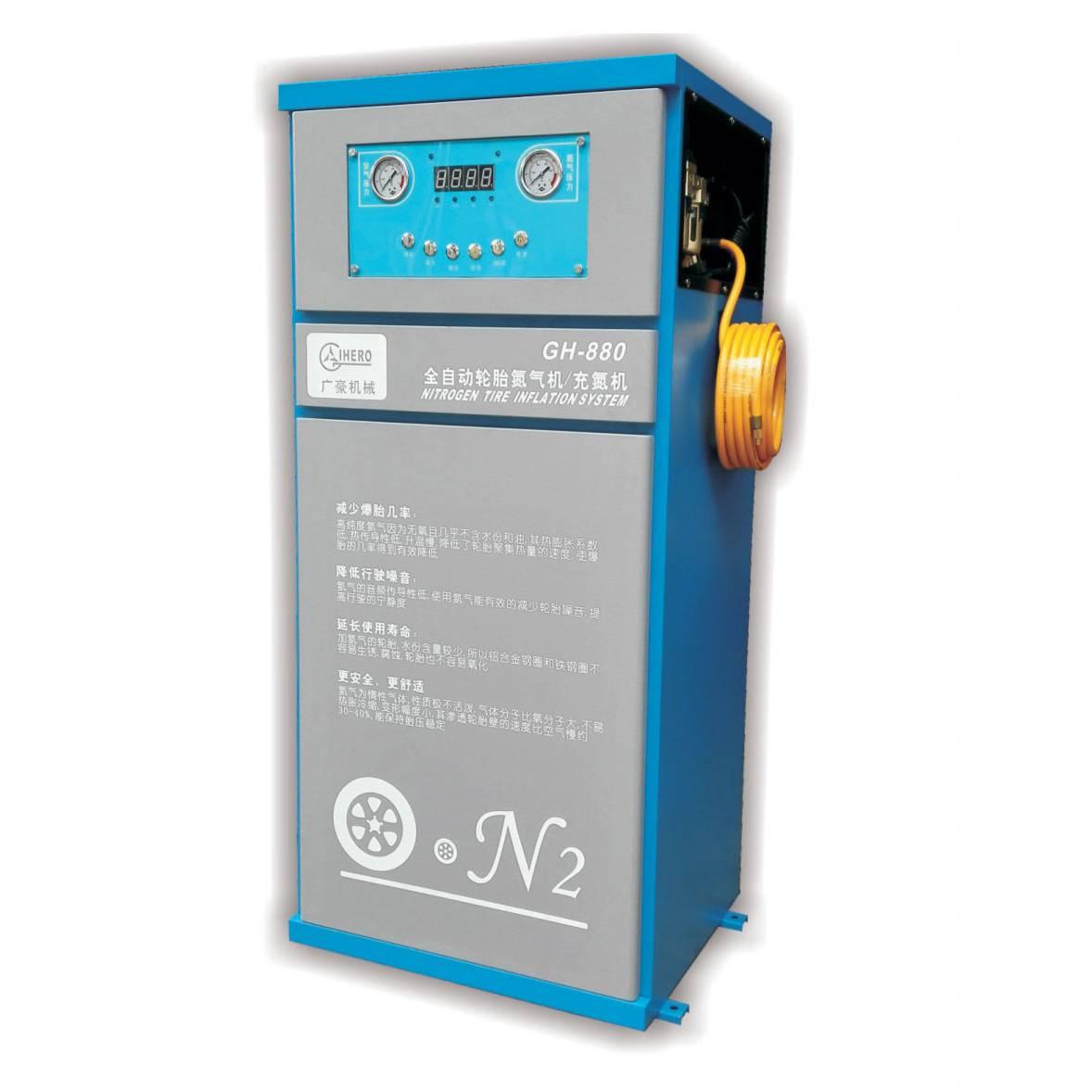 Nitrogen Generators for Car Tire