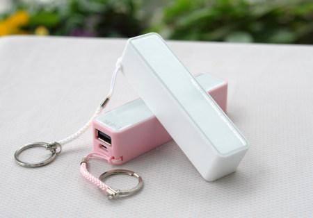 Portable mobile change