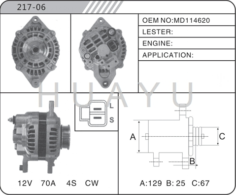 ALTERNATOR MOTOR FOR HYUNDAI MD114620 REBULTI ALTERNATOR MOTOR