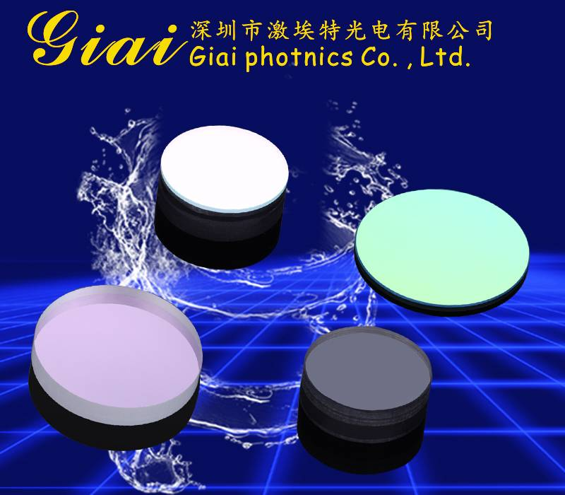 Optical Interference Filter BP340/10 25.4 mm UV Absorption Analyzer Hight T 60%