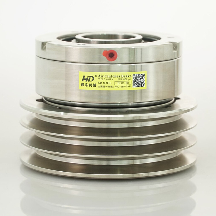 Pneumatic multiple friction plates clutch BDCV