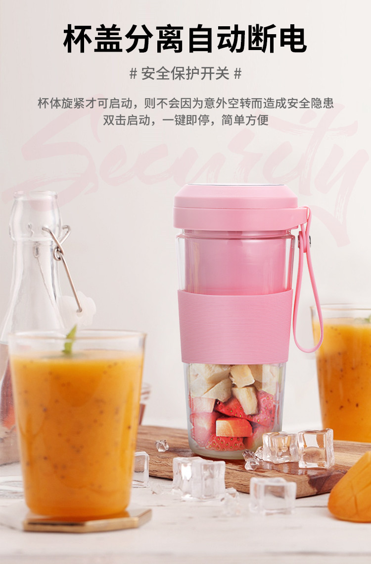 300ml 80W USB charging electrical blender porable slowjuicer double safety glass juicer cup