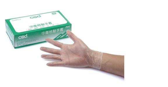 medical vinyl examination glove