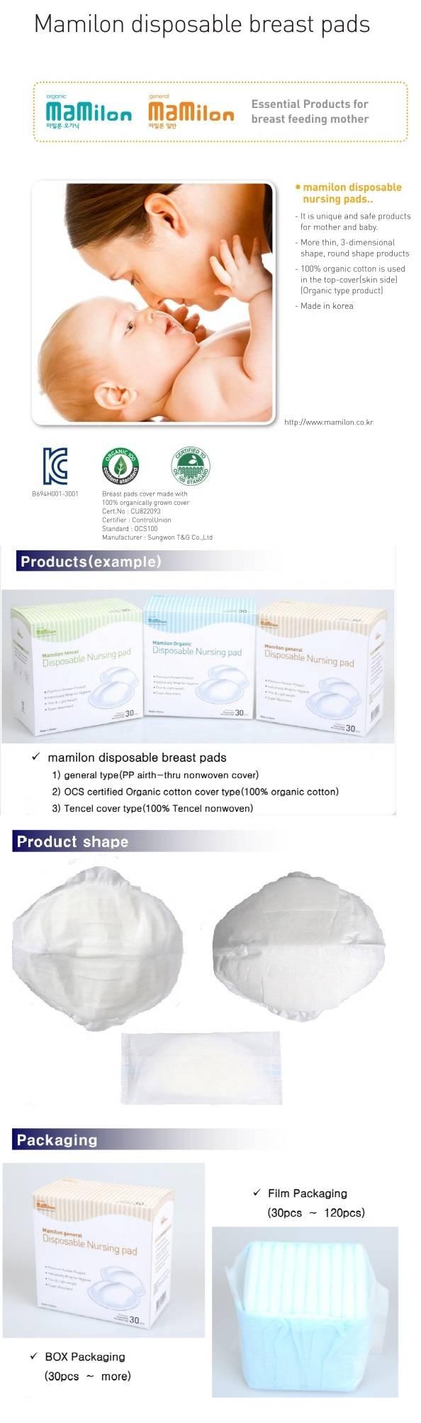 mamilon light disposable nursing pads,breast pads, bra pads