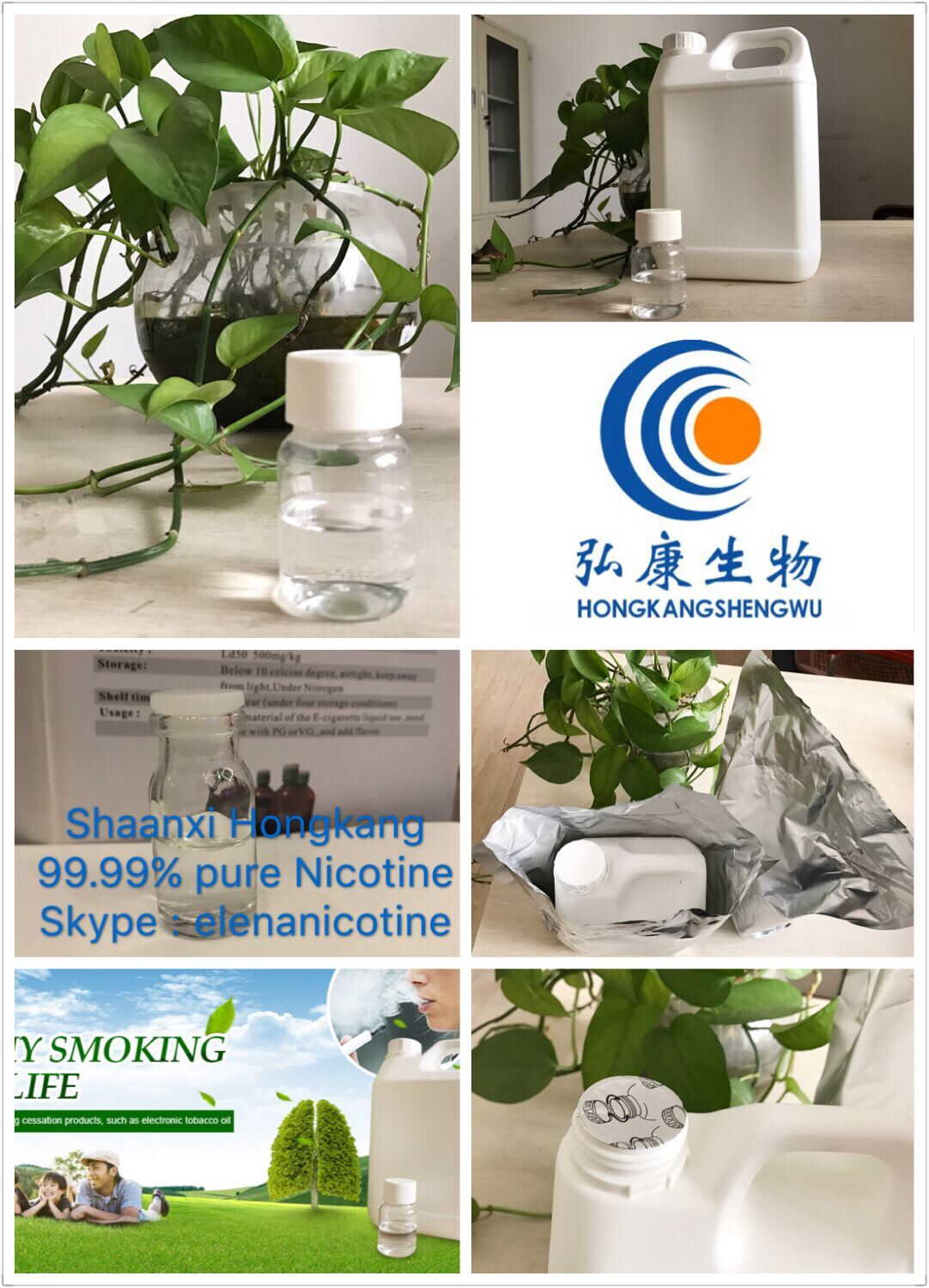 nicotine e liquid ( 99.99%~101%) for e cigarette use