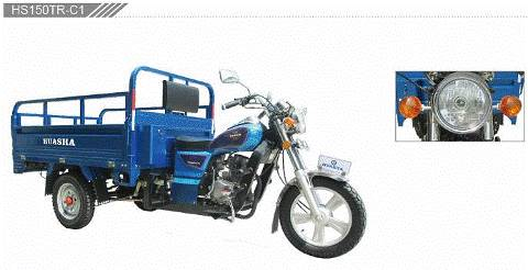 HUASHA 150CC motor-tricycle cargo box tricycle HS150TR-C1