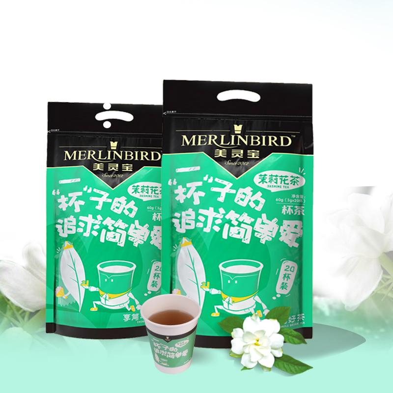 Green tea type and Rich aroma jasmine green tea wholesale