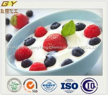 Sucrose Fatty Acid Ester E473 Se Chemical