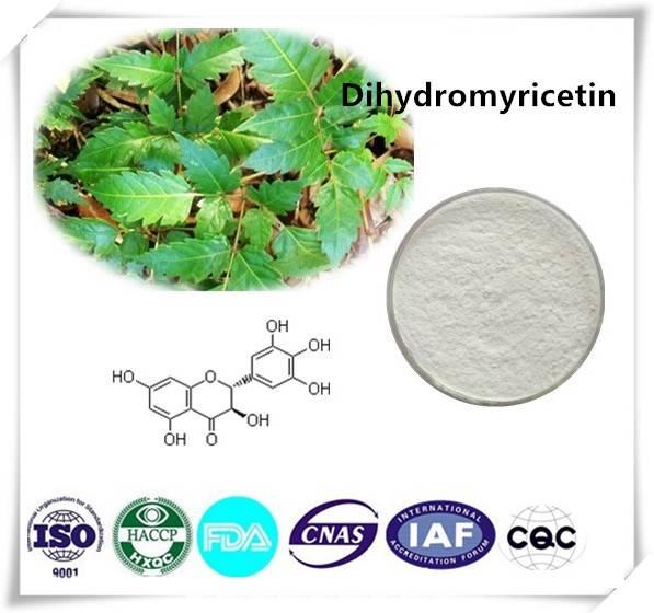Dihydromyricetin 98% Cas number:27200-12-0   1kg/bag