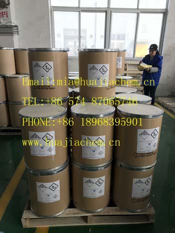 4-Chloro-3,5-dimethylphenol Chloroxylenol PCMX 98.5%