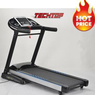 treadmill TP-828