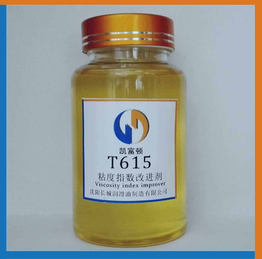 T615 Strong thickening capacity engine oil lubricants oil thickening agent
