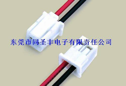 JST XAP connector with wires