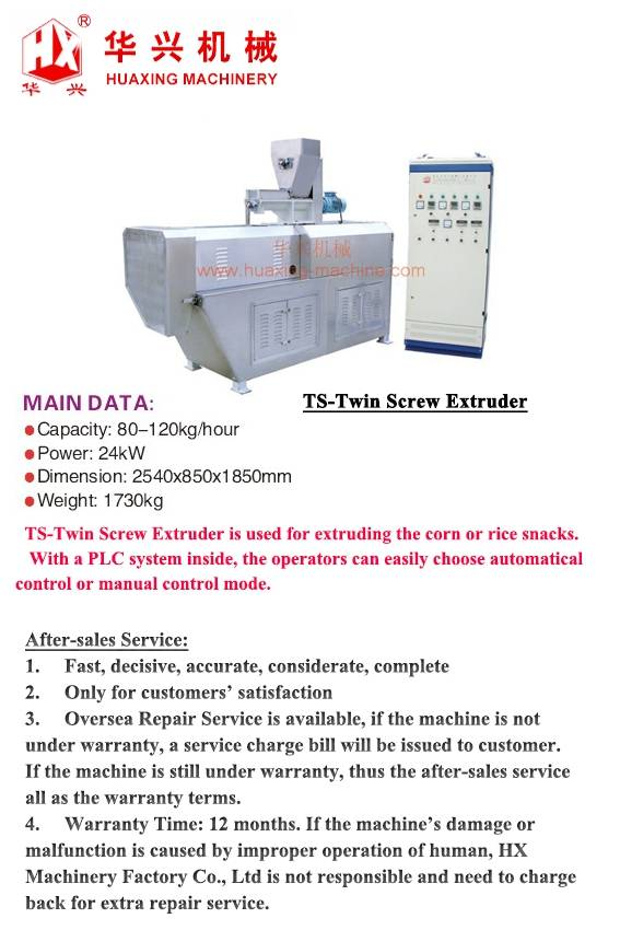 TS-Twin Screw Extruder