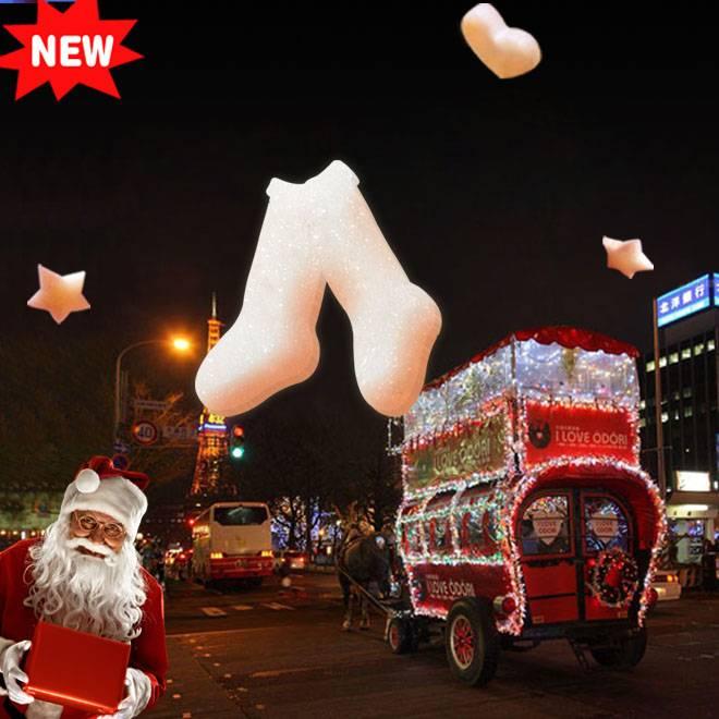 New design christmas stocking