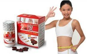 Japanese natural 2day diet pills with 100% herbal