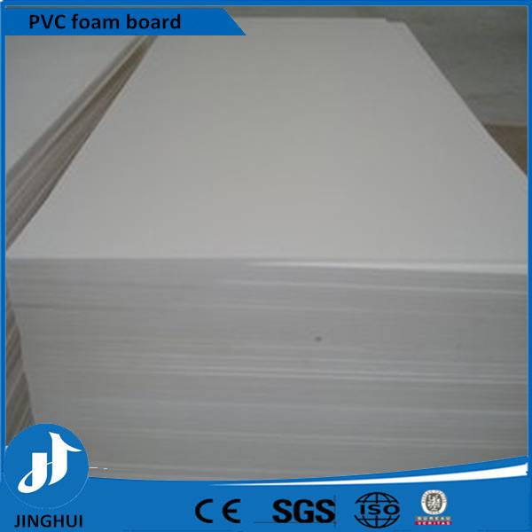 Industrial directly supply price pvc wall panel with high quality