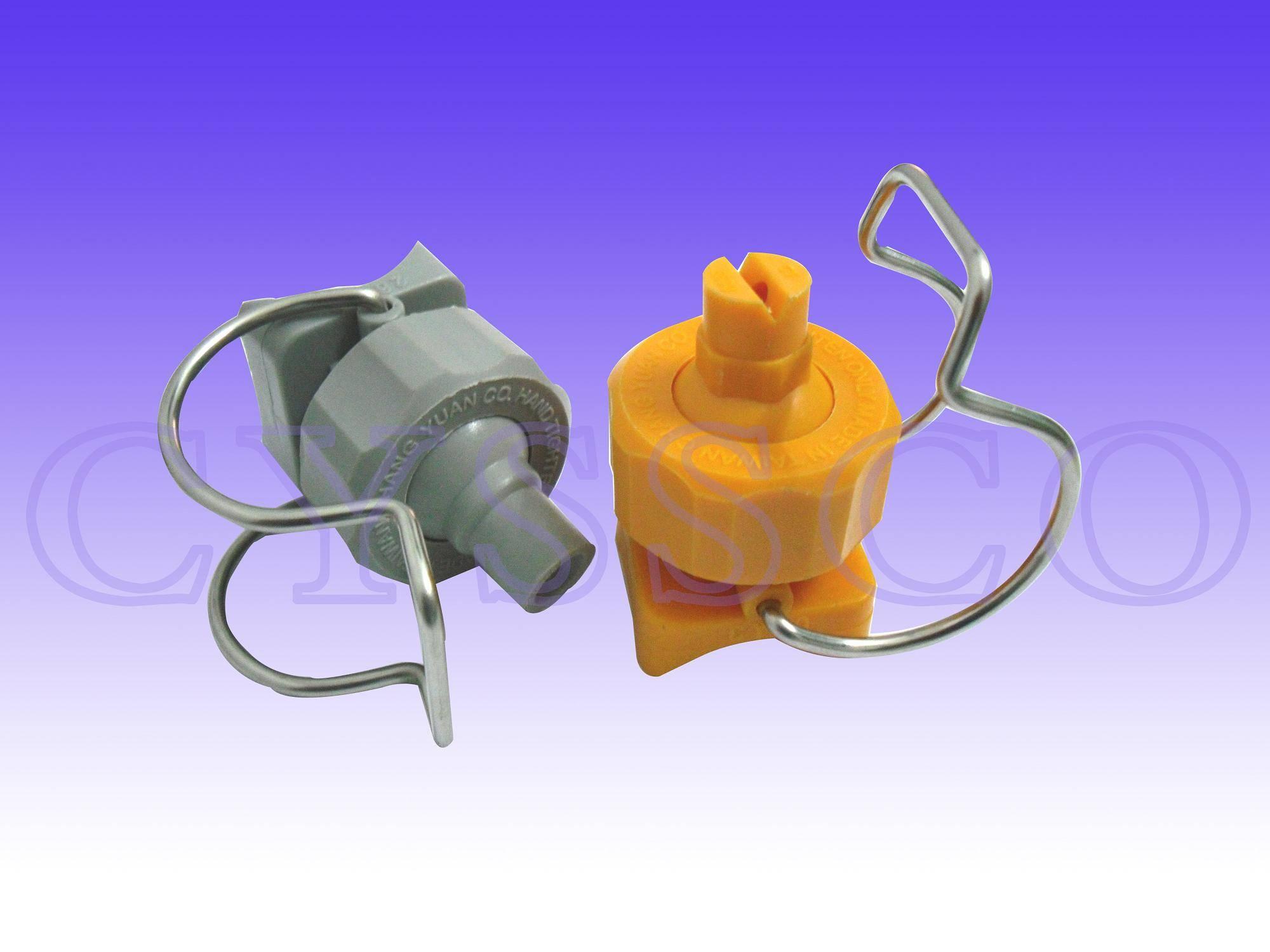 26988 Adjustable Ball-Type Nozzle