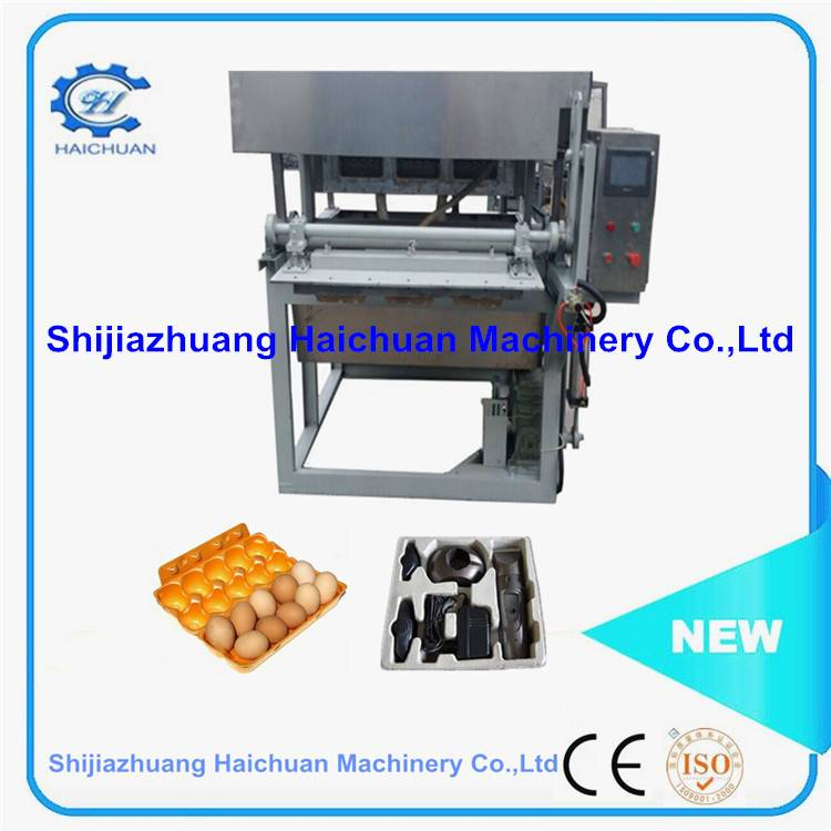 Small automatic computer control egg tray machine