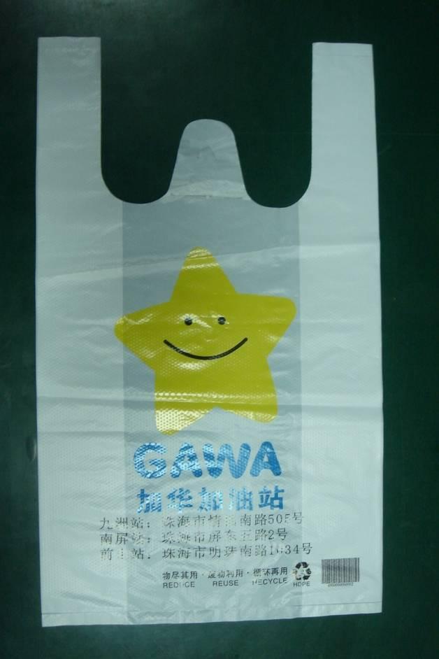 Printed T-shirt shopping bag