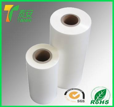 BOPP Thermal Lamination Film made in china
