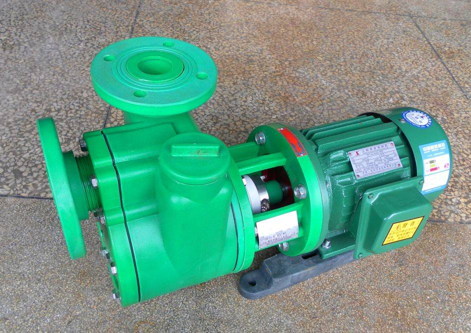 FZS Series Self-priming Centrifugal PUMP
