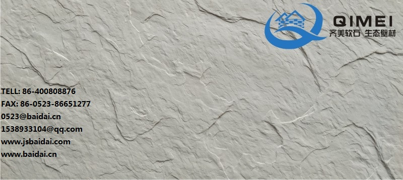 CHINA jiangsu baidai slate stone mimic natural stone texture customized size/colour/pattern/style