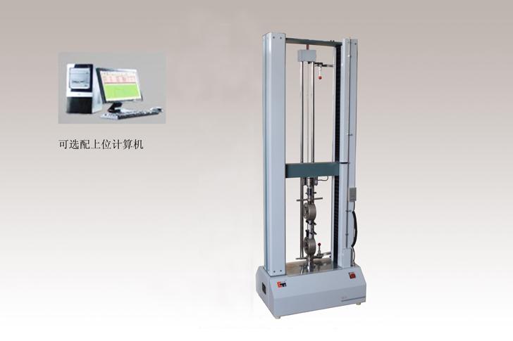 Electron Universal Testing Machine