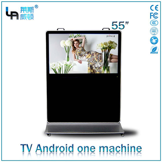 LASVD 55 inch vertical wideness Android all in one touch screen PC