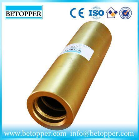 Coupling pipe joint