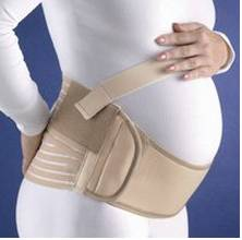 Maternity Support Belt - Double Support - Soft Cotton front -Seamless High Back
