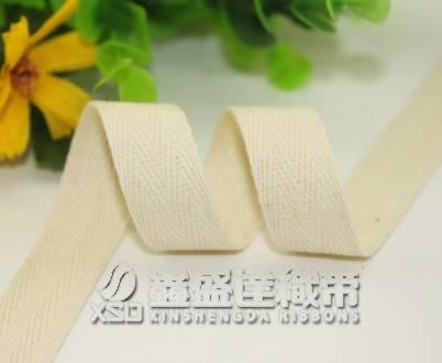 XSD 100% cotton ribbon