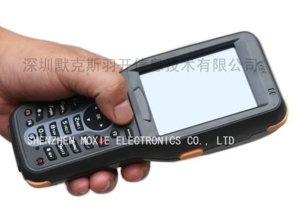 RFID Handheld Reader, UHF or HF
