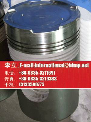 Sales cast aluminium piston,ball piston,steel aluminium piston,steel iron skirt piston