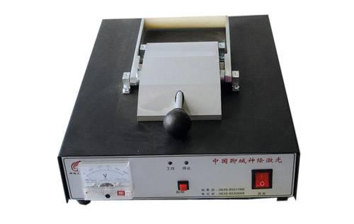 seal making machine (laser , flash , rotary )