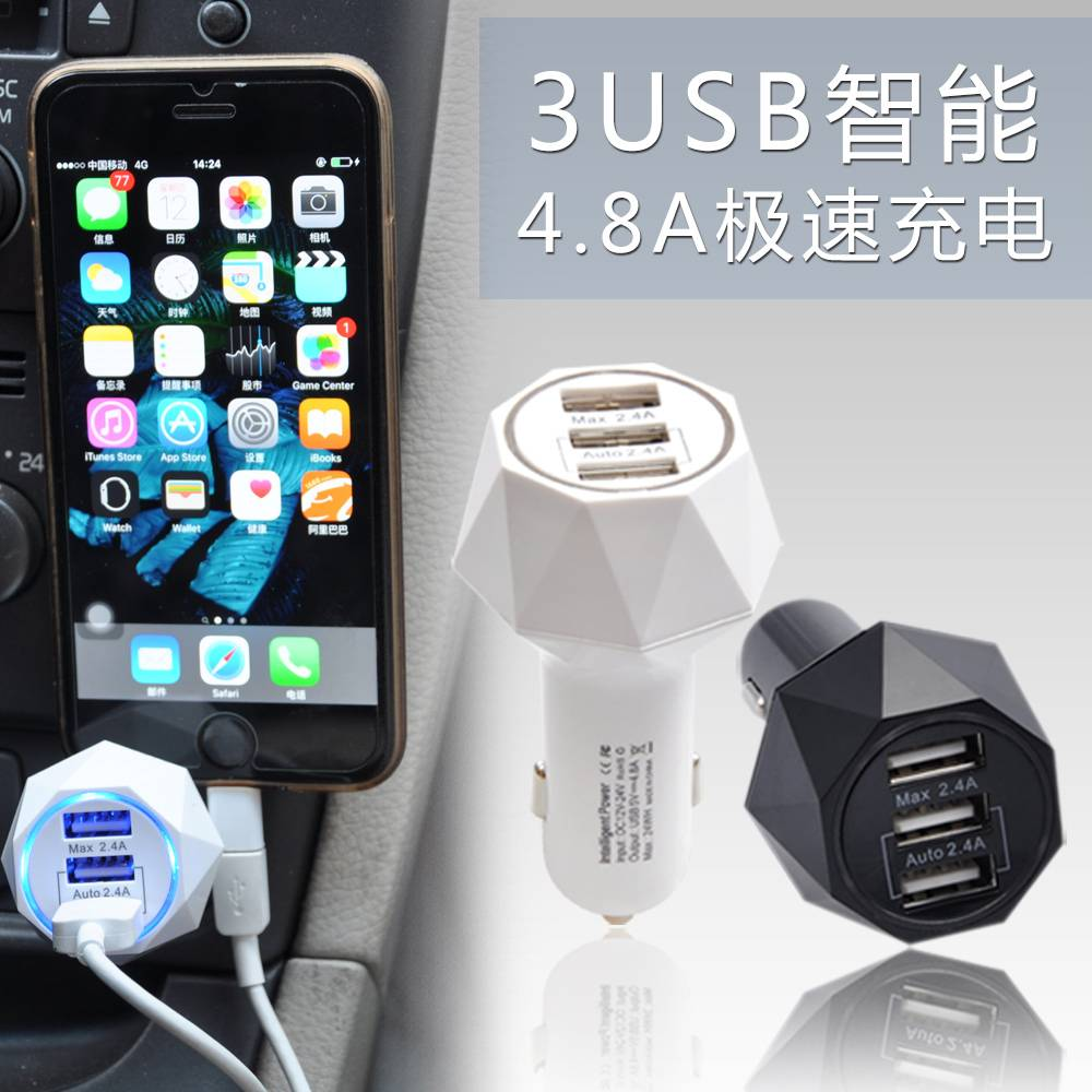 COMPACT MINI IN CAR CHARGER MICRO USB ADAPTER ADAPTOR for iPhone 6S Plus, 6 Plus, iPhone 6, iPhone 6