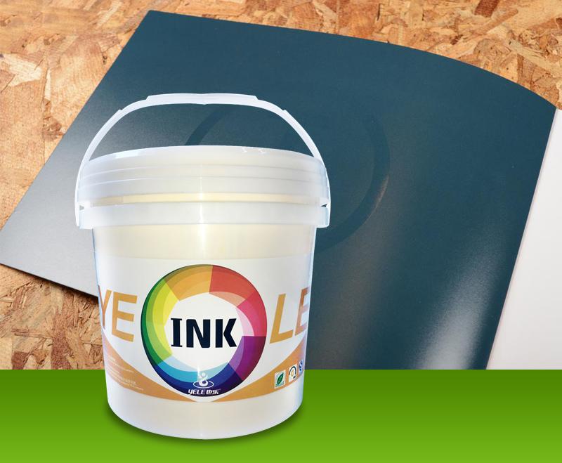 UV spot varnish