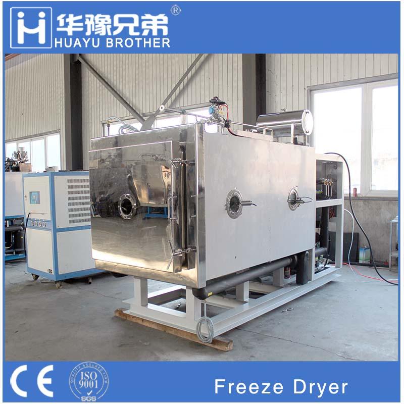 FD-5L pharmaceutical freeze dryer lyophilizer